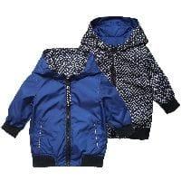 Boys Blue Reversible Showerproof Jacket