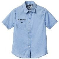 Pale Blue Cotton Shirt with Pocket